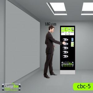 cbc-5 cep telefonu ve tablet şarj istasyonu resmi büyütmek için tıklayınız