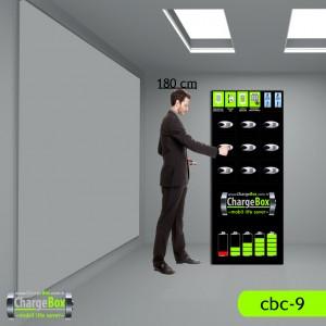 cbc-9 cep telefonu ve tablet şarj istasyonu resmi büyütmek için tıklayınız
